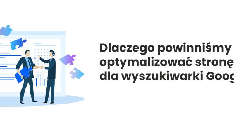 optymalizacja strony www